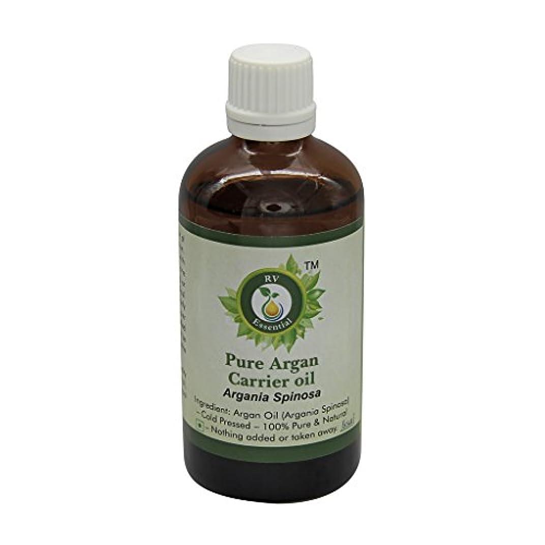 含めるハリウッドしなければならないR V Essential ピュアアルガンキャリアオイル100ml (3.38oz)- Argania Spinosa (100%ピュア&ナチュラルコールドPressed) Pure Argan Carrier Oil