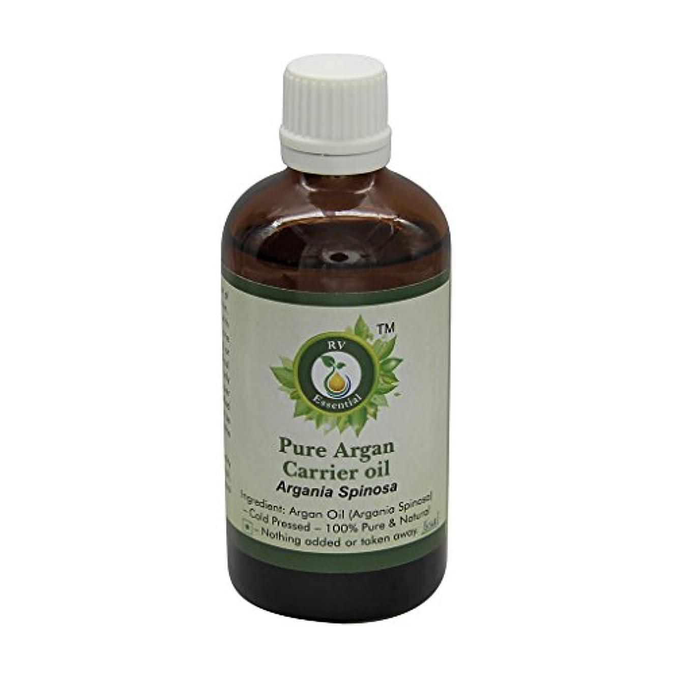 ベギン疑わしい朝食を食べるR V Essential ピュアアルガンキャリアオイル100ml (3.38oz)- Argania Spinosa (100%ピュア&ナチュラルコールドPressed) Pure Argan Carrier Oil