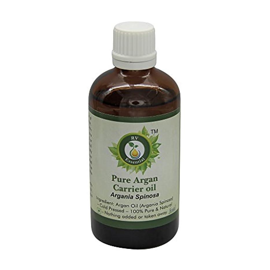 ロースト反対した破裂R V Essential ピュアアルガンキャリアオイル100ml (3.38oz)- Argania Spinosa (100%ピュア&ナチュラルコールドPressed) Pure Argan Carrier Oil