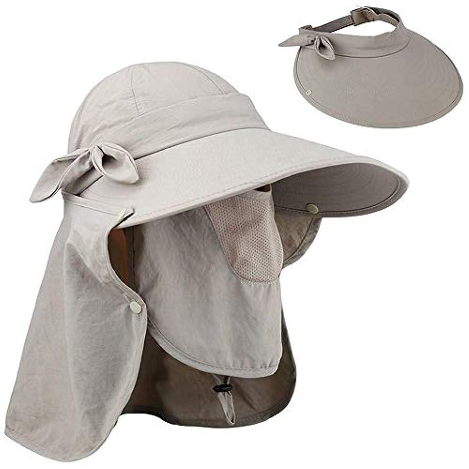 女性の夏の首の折り返しの日よけ/帽子、取り外し可能な折り返しの帽子の折り畳み式の帽子広い縁紫外線保護UPF 50+の野外活動のために調節可能なハイキングの帽子。
