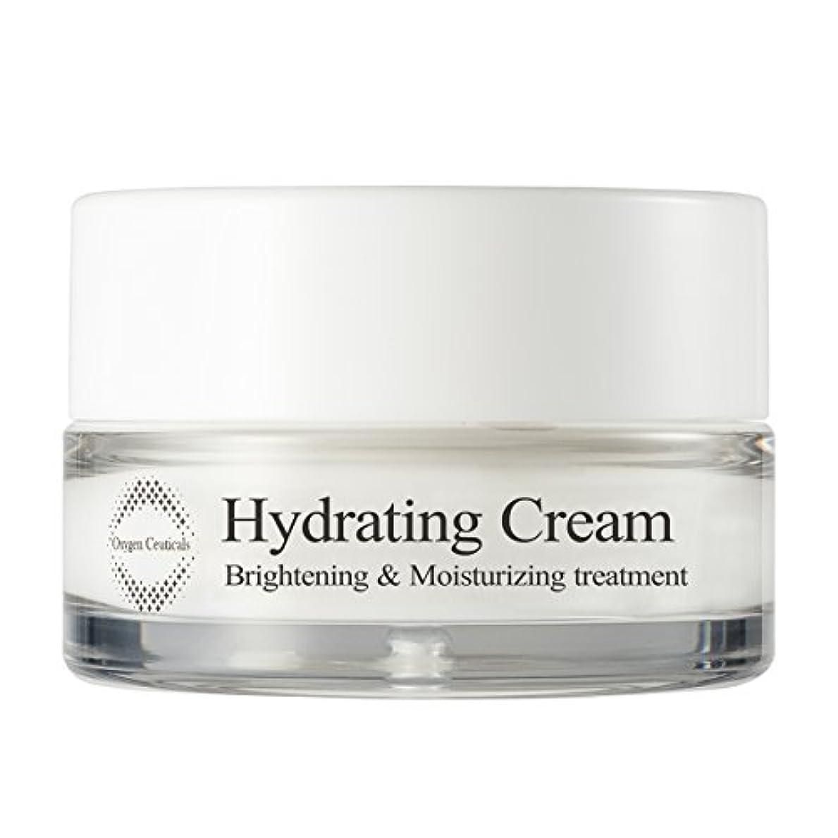便利そこ知らせる[ Oxygen Ceuticals ] オキシジェンシューティカルズ ハイドレイティング クリーム[美.白機能性] 50ml. Hydrating Cream 50ml. X Mask Pack 1p.