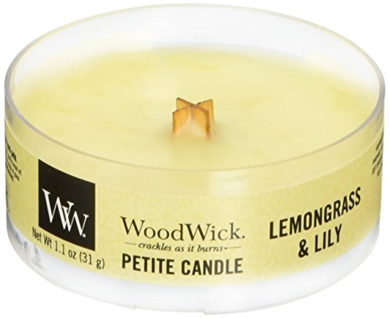 完璧なパイント目を覚ますWood Wick ウッドウィック プチキャンドル レモングラス&リリー