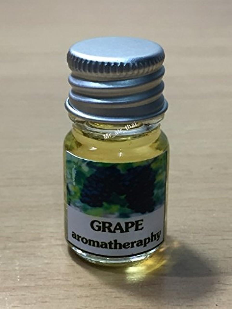 深さ紛争配る5ミリリットルアロマグレープフランクインセンスエッセンシャルオイルボトルアロマテラピーオイル自然自然5ml Aroma Grape Frankincense Essential Oil Bottles Aromatherapy...