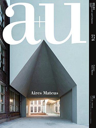 a+u(エー・アンド・ユー)2018年7月号/アイデス・マテウス