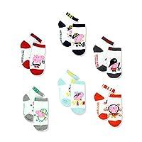 Peppa Pig George Boys 6 pack Socks (4-6 Toddler (Shoe: 7-10), White/Multi Quarter)