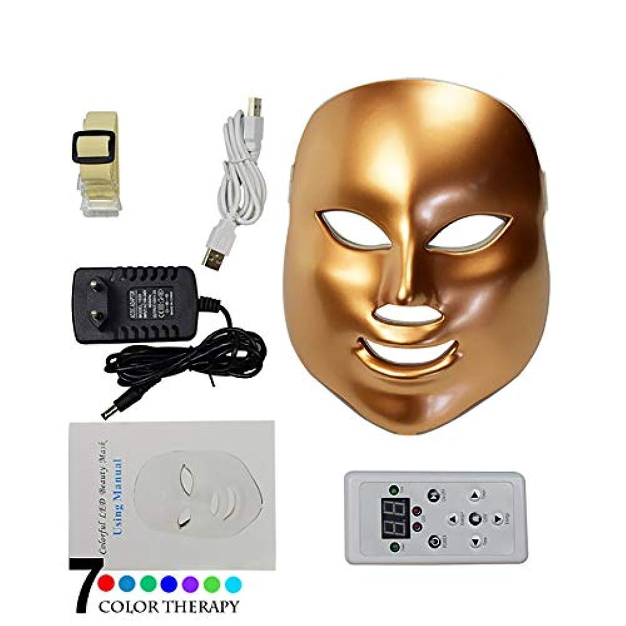 バス劣る大腿7色LEDフェイスマスク、7色LEDスキン光線療法器具、健康的な肌の若返りのためのレッドライトセラピー、アンチエイジング、しわ、瘢痕化,Gold