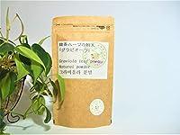 【グラビオーラの粉末】50g 昌朋cafe韓茶ハーブ粉末 粉末ティー