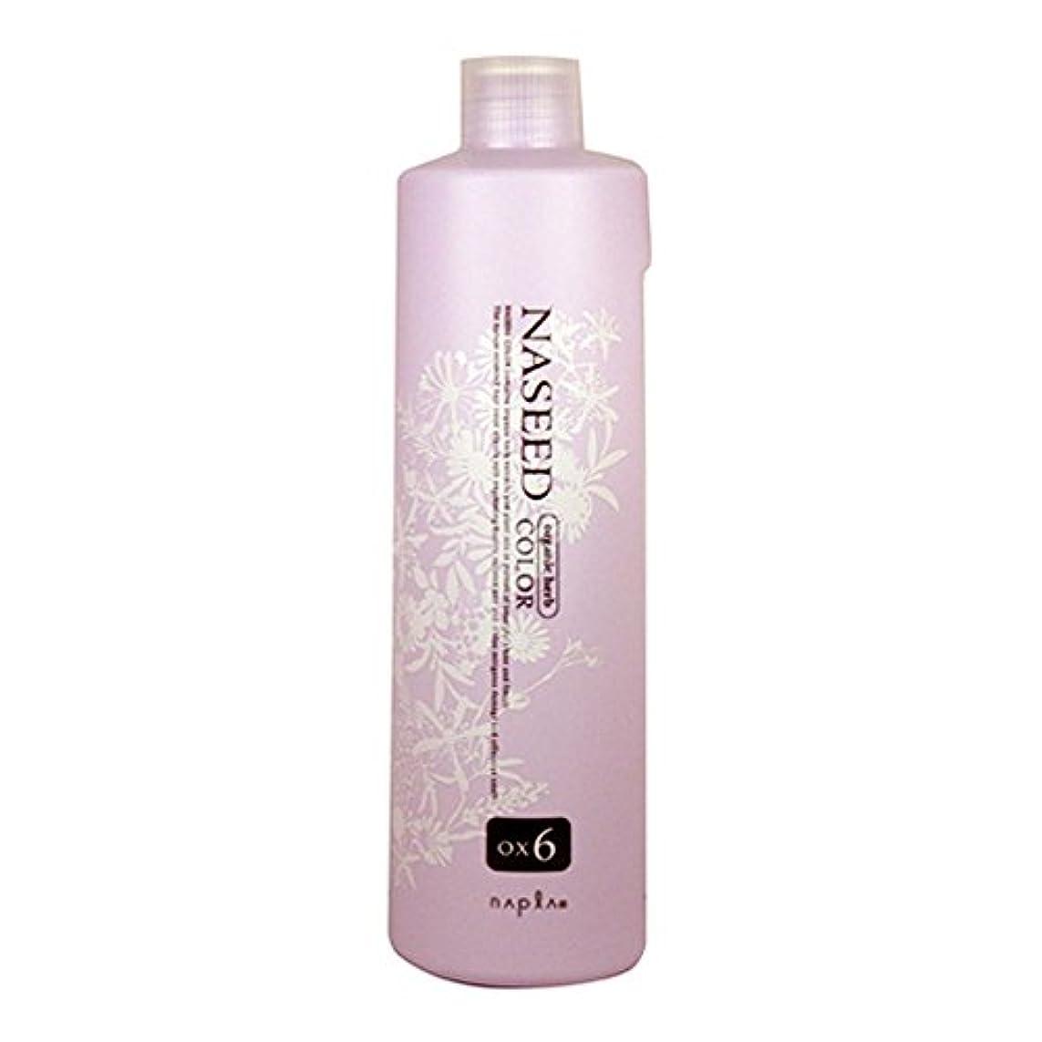 砂オフセット香水ナプラ ナシードカラー オキシ 6% 1000ml