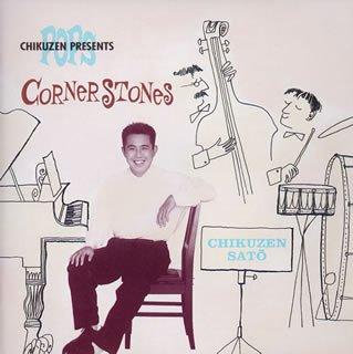 CORNERSTONES+EXTRA TRACKS