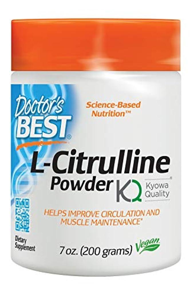 お金虚偽新着Doctor's Best L-Citrulline Supplement, 200 Gram 海外直送品