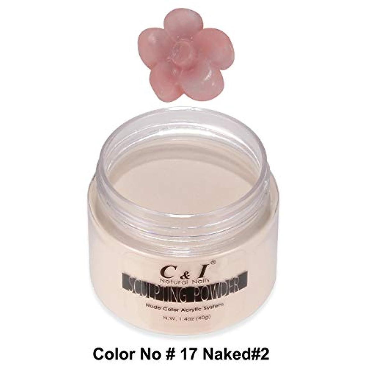 穿孔する置き場解任C & I アクリルネイル花彫りパウダー, 28 g (#17)