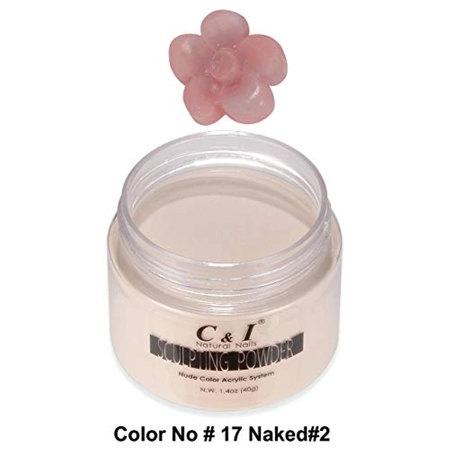 戦い効果的に実験的C & I アクリルネイル花彫りパウダー, 28 g (#17)