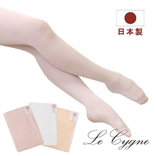 日本製バレエタイツ Le Cygne ル・シーニュ (フーター) | 子供~大人用