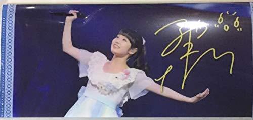 非売品 東山奈央 複製サイン入りチケットファイル