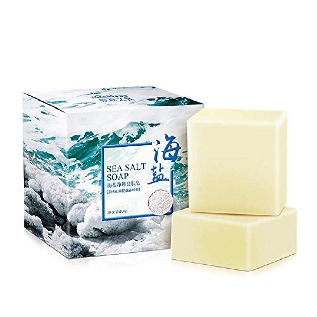 100グラム海塩石鹸トリートメント明るく肌ボディ洗浄収縮毛穴ヤギミルクフェイスウォッシュソープバスシャワー製品