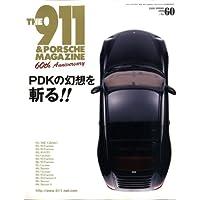THE 911 & PORSCHE MAGAZINE (ザ 911 ポルシェ マガジン) 2009年 04月号 [雑誌]