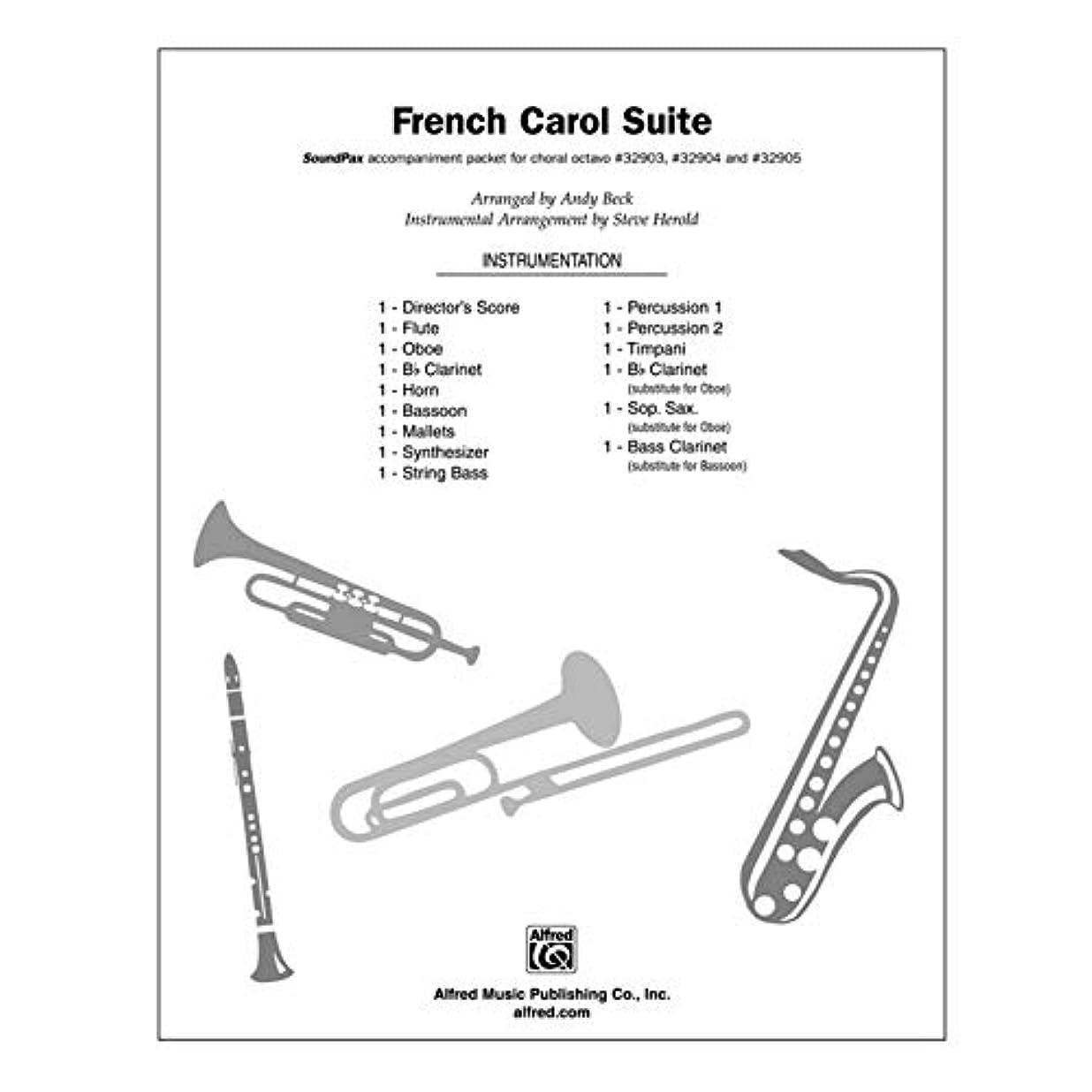 追い出す高原奇跡的なアルフレッド00-32907フランス語キャロルスイート - ミュージックブック