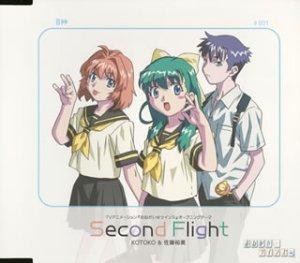 Second Flight / KOTOKO&佐藤裕美