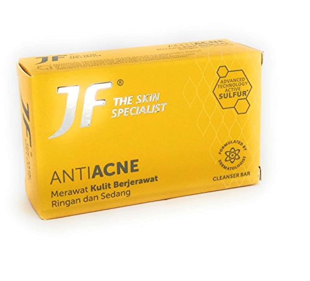 呼び出す衣類細分化するJF Sulfur 皮膚科専門医アンチにきびケア石鹸jf、65グラム