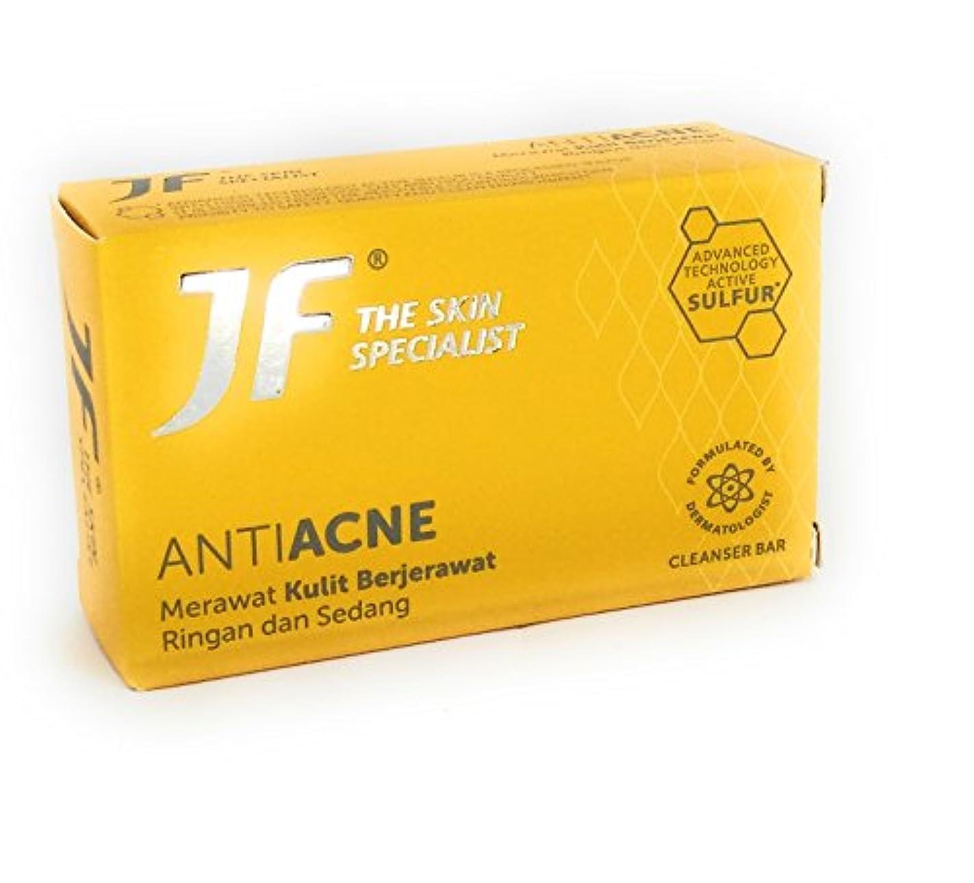 知覚する漏れ病JF Sulfur 皮膚科専門医アンチにきびケア石鹸jf、65グラム