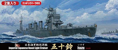 フジミ模型 1/700 特シリーズ No.58EX-1 日本海軍軽巡洋艦 五十鈴 (エッチングパーツ付き) プラモデル 特58EX-1