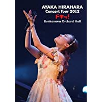 平原綾香 Concert Tour 2012~ドキッ!~ at Bunkamura Orchard Hall