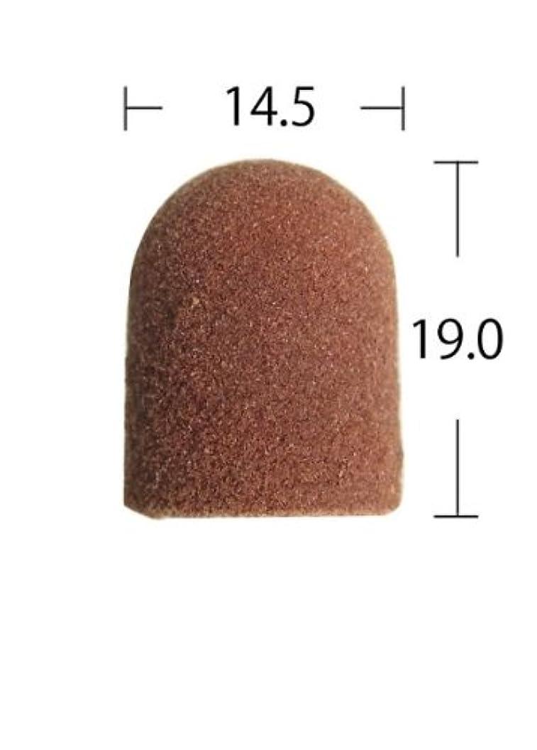 コロニー遅れ誇張するキャップサンダー 細目#150 b-13F 直径 13mm 3個入
