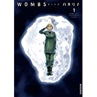 WOMBS(1) (IKKI COMIX)