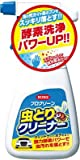 KURE 洗車用品 【NO1164】 20個