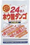 インピレス ホウ酸ダンゴ 24個入り