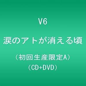 涙のアトが消える頃  (CD+DVD) (初回生産限定A)