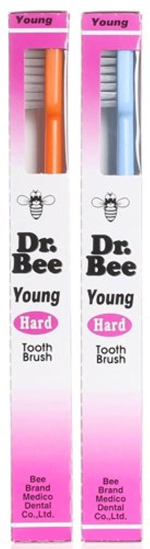 面南早めるBeeBrand Dr.BEE 歯ブラシヤング かため 2本セット