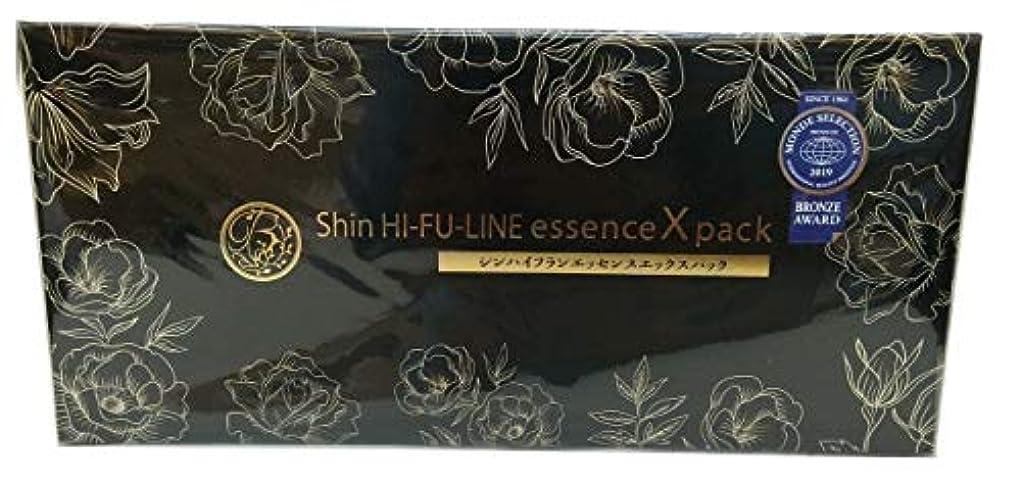 繊維することになっているながらHIFU Line Essence Pack