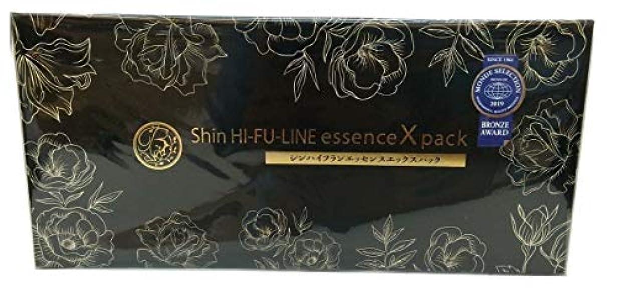 降下リファインセットするHIFU Line Essence Pack