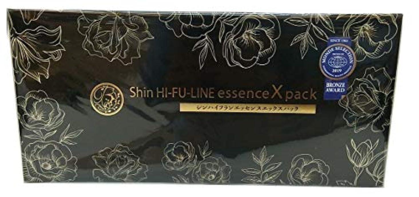 屋内でクレア犯人HIFU Line Essence Pack