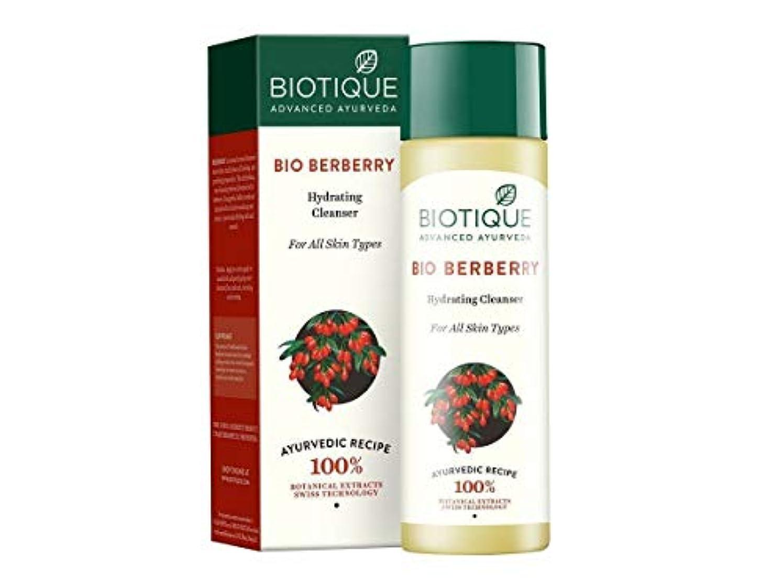 叫ぶバッグ保持Biotique Berberry Hydrating Cleanser For All Skin Types, 120ml Leave Smooth Skin すべての肌タイプのためのBiotique Berberry...