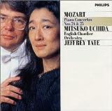 モーツァルト:ピアノ協奏曲第24番/同第25番