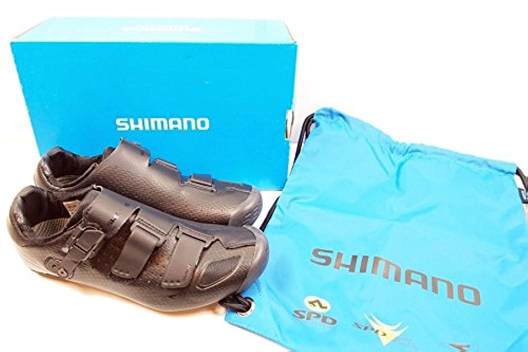 ひどくファンブルびっくりSHIMANO(シマノ) SH-RP9(SH-RP9) シューズ