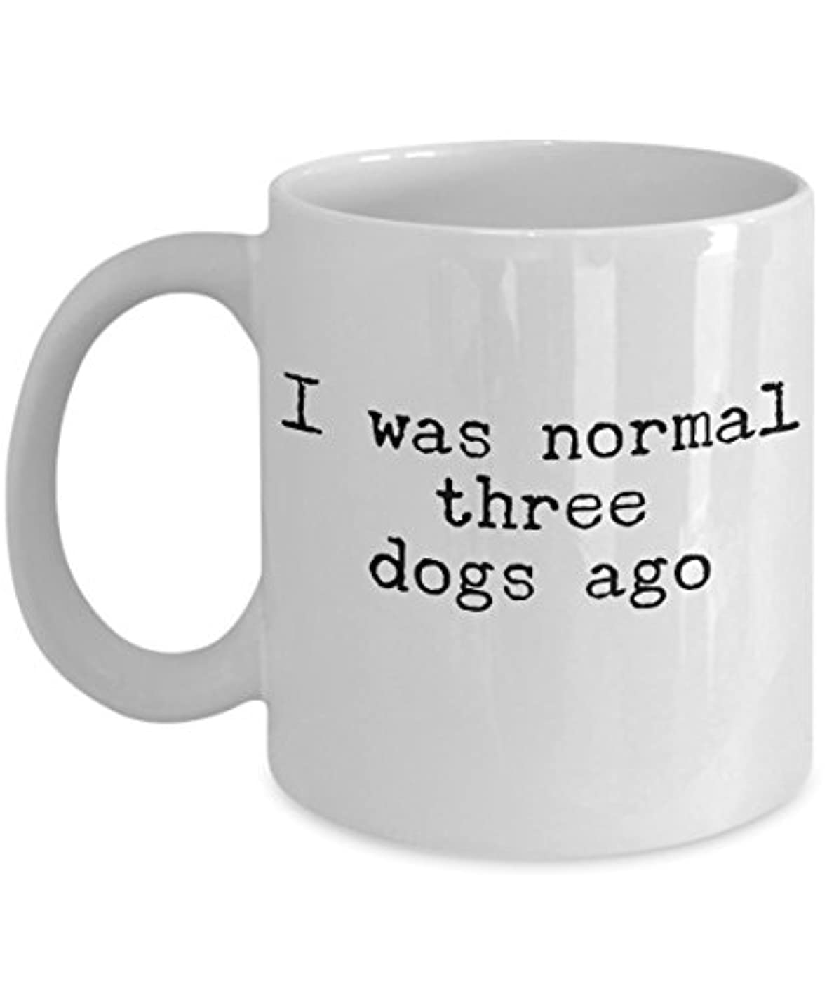 Funny Dog Loverマグ – I was通常3犬Ago Cup – Great Gift for Dog Lovers、所有者、犬Moms &犬Dads – 11 ozホワイトセラミックコーヒーマグ 11oz GB-1924169-20-White