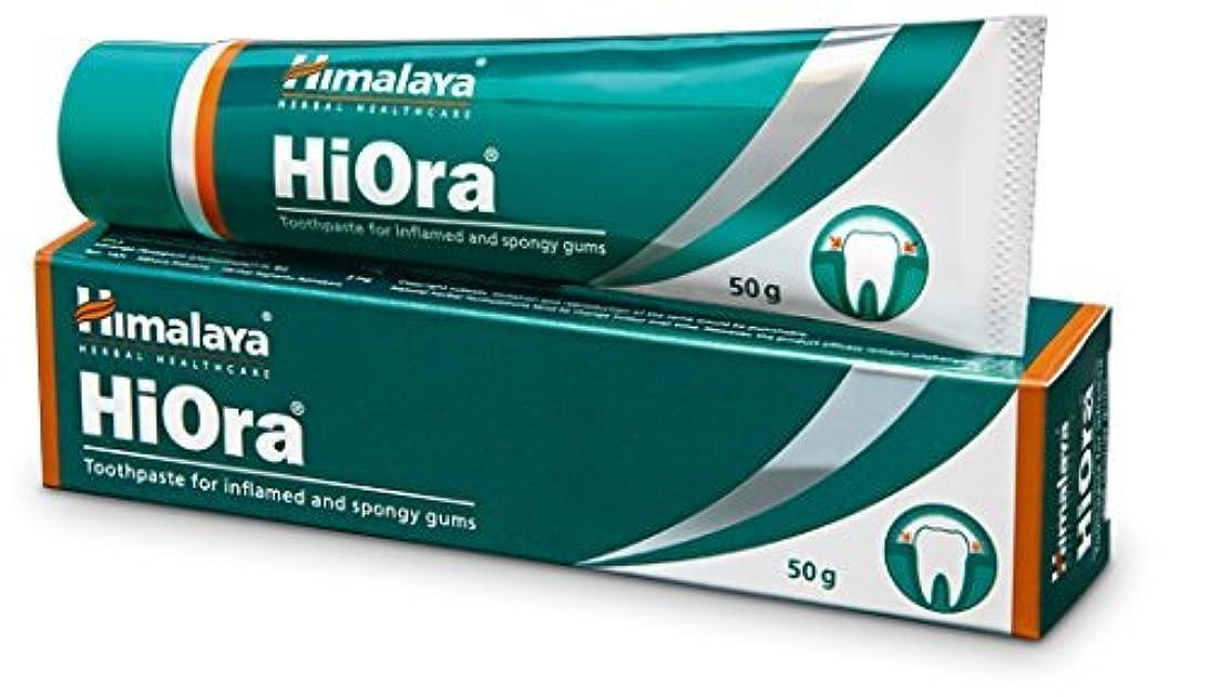 健康強います一貫したhiora-k 50 gm歯磨き粉の総合的な管理をSensitive歯と歯茎