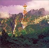 決定版 山の歌I~剣岳に祈る~を試聴する