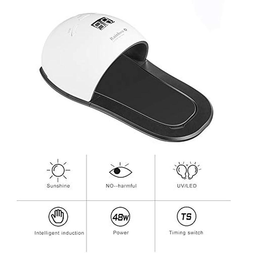 速記世論調査強風BFACCIA 硬化用UVライト48w手&足両用底板取り外し可能LCDディスプレイスクリーン自動センサー搭載ネイルドライヤー
