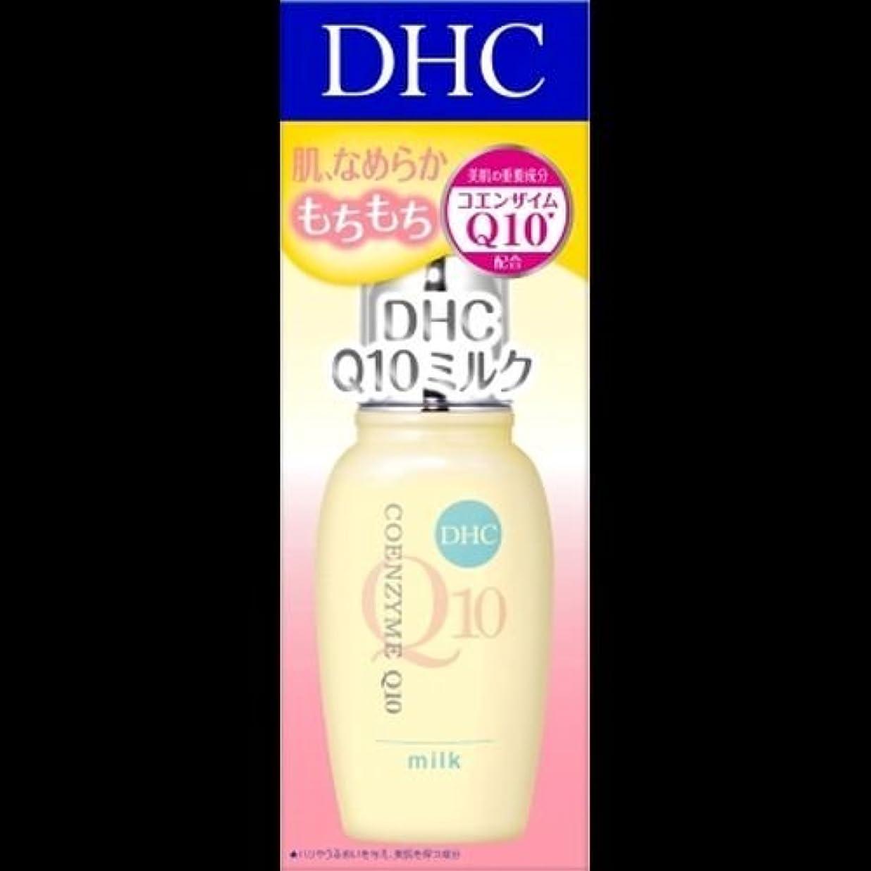 【まとめ買い】Q10ミルク SS 40ml ×2セット