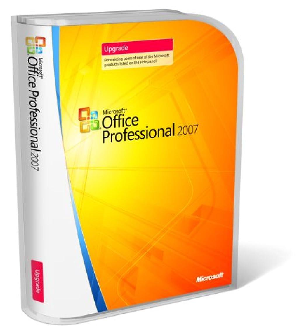 【旧商品/メーカー出荷終了/サポート終了】Microsoft Office 2007 Professional VUP 英語版