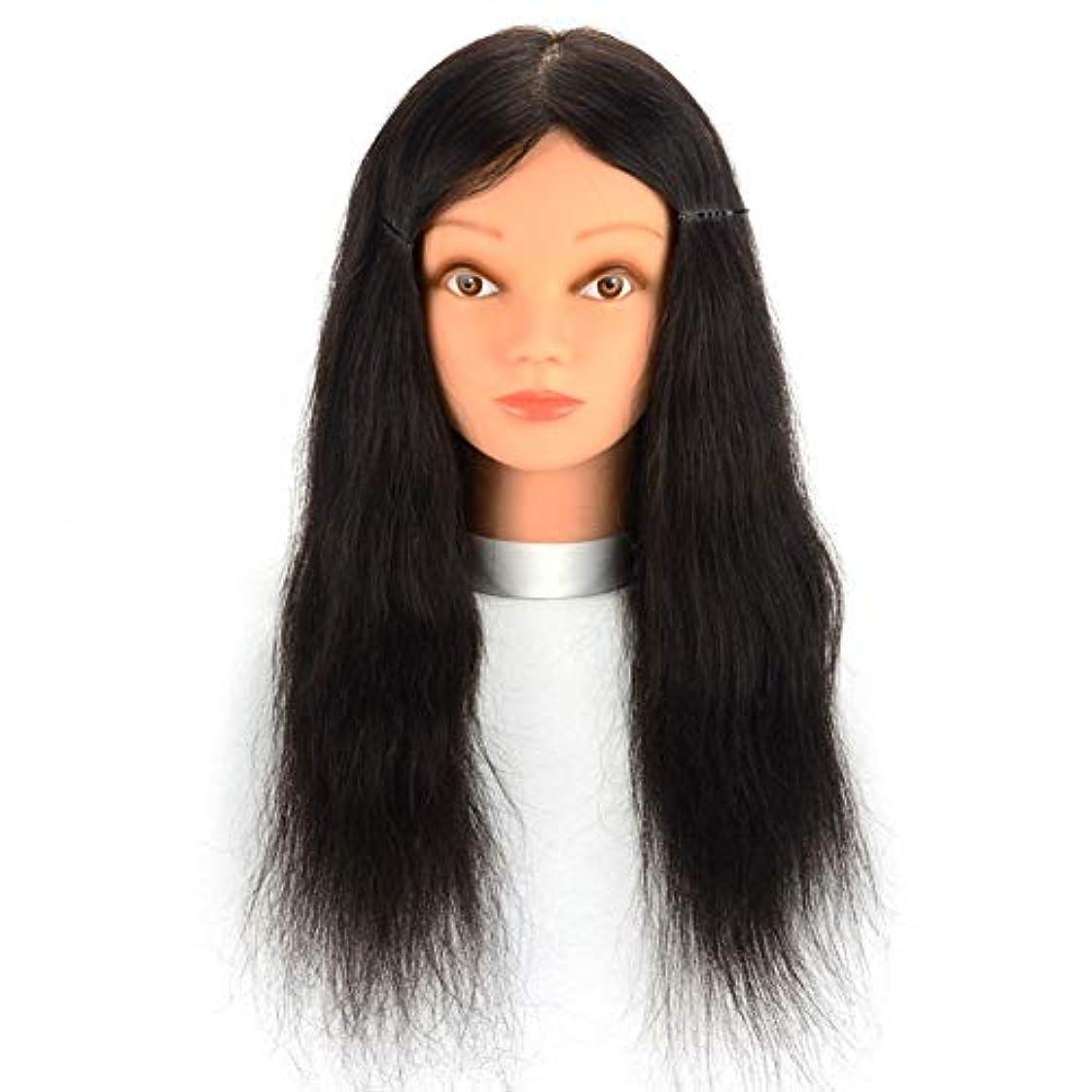 割り当て北東ぬれたリアルヘアマネキンヘッド理髪店パーマ髪染色練習かつらヘッドモデルメイクアップヘアカット練習ダミーヘッド,16inches