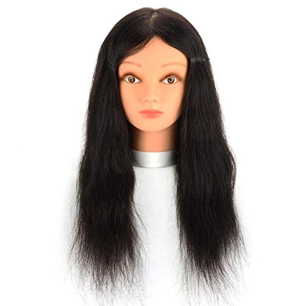 ピンミス韓国リアルヘアマネキンヘッド理髪店パーマ髪染色練習かつらヘッドモデルメイクアップヘアカット練習ダミーヘッド,16inches