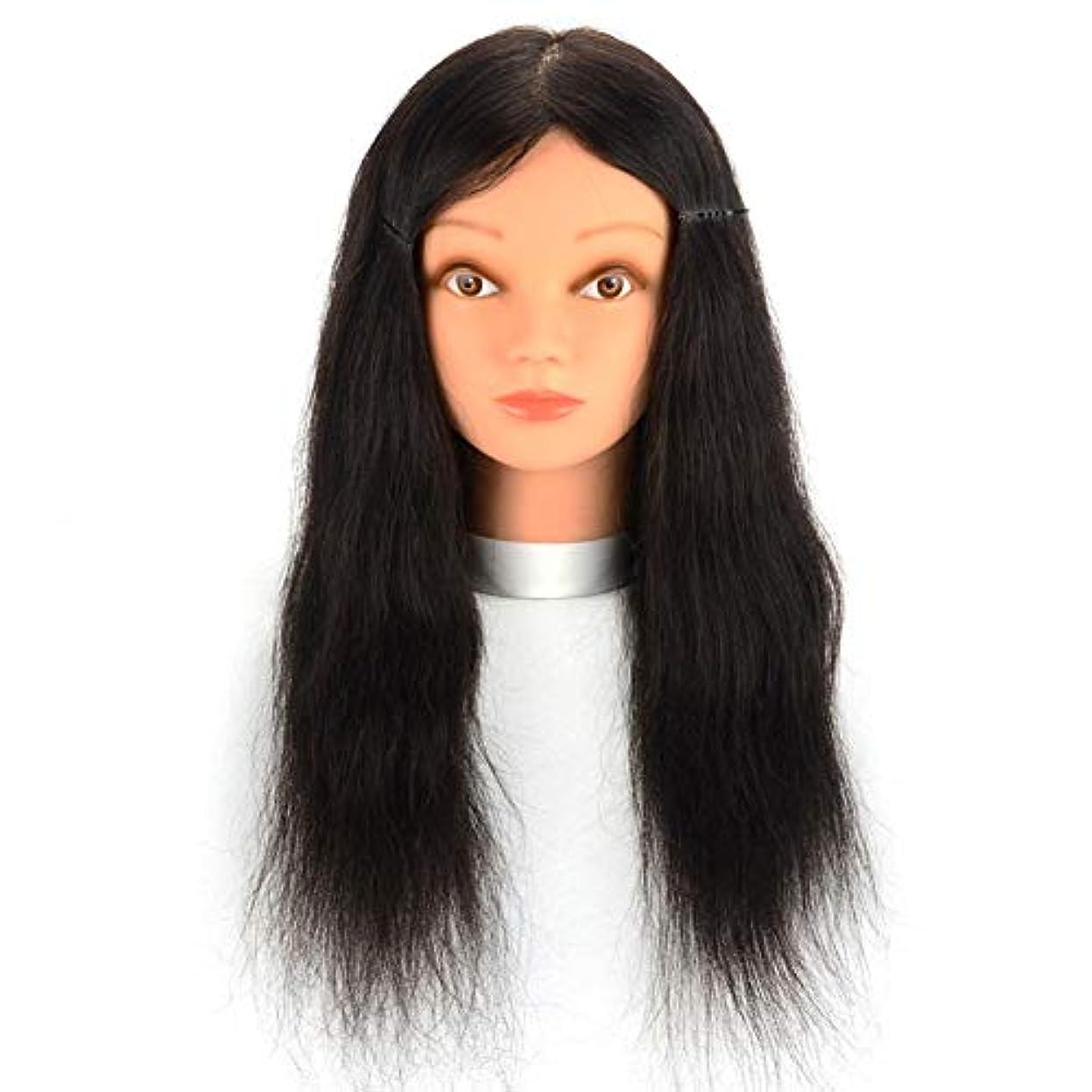 企業上散文リアルヘアマネキンヘッド理髪店パーマ髪染色練習かつらヘッドモデルメイクアップヘアカット練習ダミーヘッド,16inches