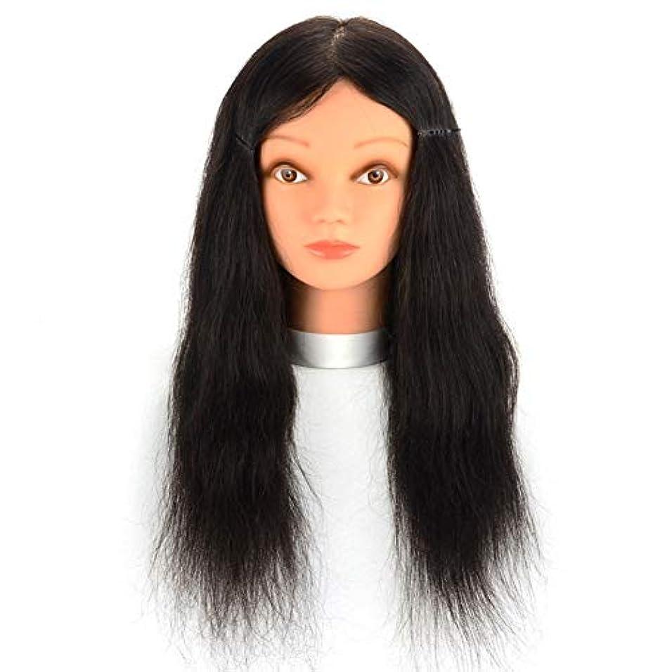 ベル実験室ベットリアルヘアマネキンヘッド理髪店パーマ髪染色練習かつらヘッドモデルメイクアップヘアカット練習ダミーヘッド,16inches