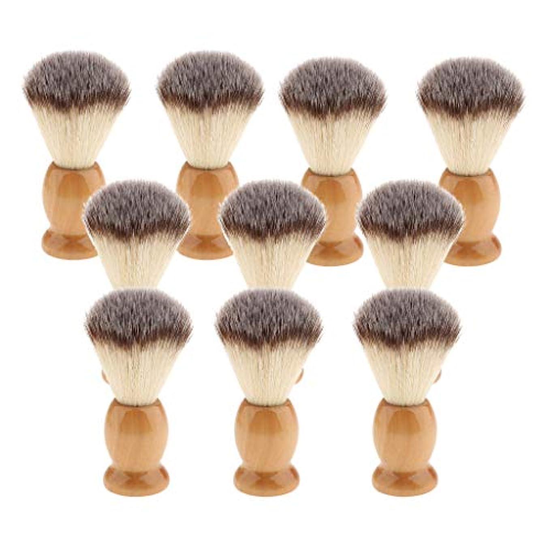 鉛気分気分10個 シェービングブラシ 男性 ひげ 口ひげ グルーミング シェービングツール 髭剃り