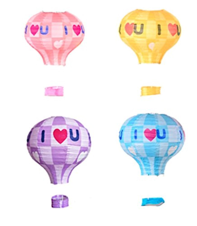 tokimeki19 お 盆 ちょうちん 飾り 用 紙 提灯 ライト まつり 熱気球型 (直径40cmx高さ50cm F)